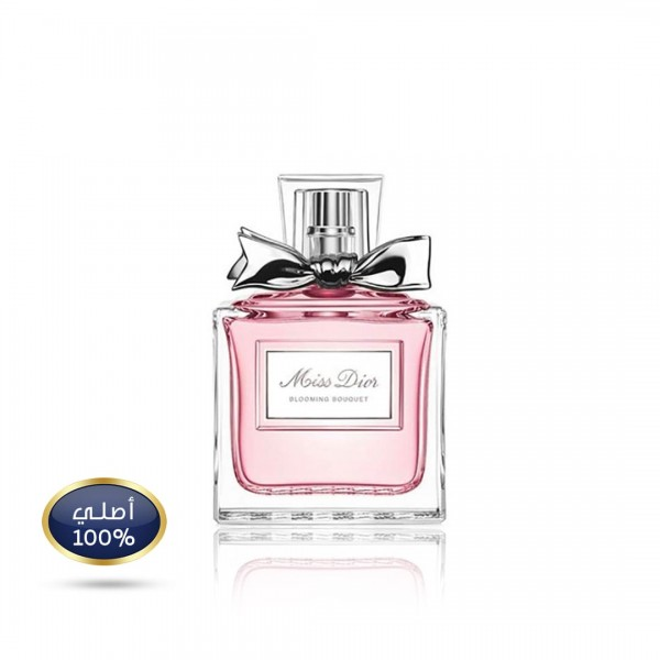 CHRISTIAN DIOR MISS DIOR BLOOMING BOUQUET (W) EDT